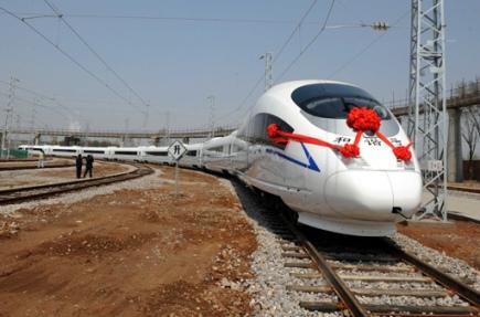 china_beijing-tianjin1