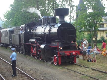 Tr1225